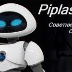 Советник Piplaser. Настройки советника Piplaser и описание.