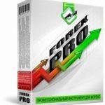 Советник Forex Pro. Все характеристики и настройки советника Forex Pro.